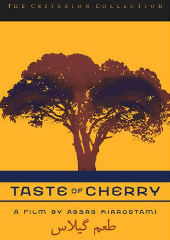 taste-of-cherry-poster