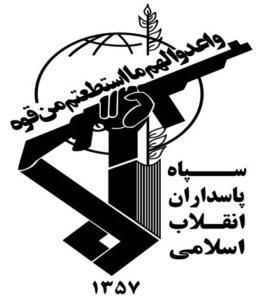 نمونه-سوالات-مصاحبه-استخدامی-سپاه-پاسداران-انقلاب-اسلامی