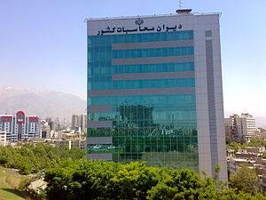300px-supreme_audit_court_building